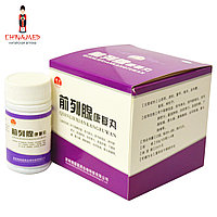 Фитопилюли Чен Лен / Qianliexiankangfuwan (Острый хронический простатит)