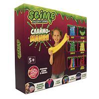 """Большой набор для девочек Slime SS300-5 """"Лаборатория"""", 300 гр"""