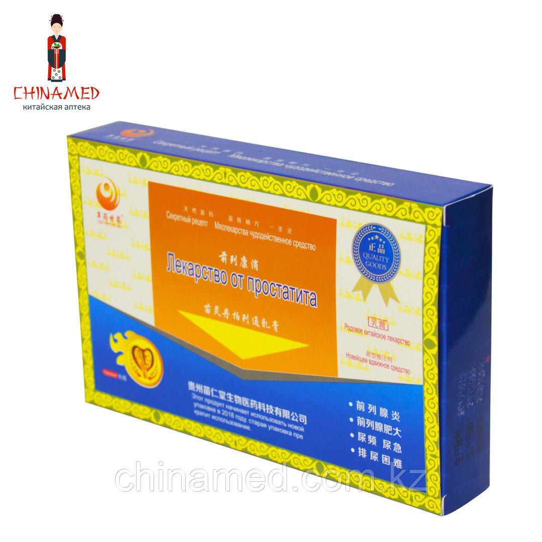 Лекарство от простатита,  шприцы урологические Cao Yao Shi Jia