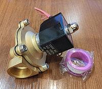 """Клапан электромагнитный 220в норм.закрытый 1"""" металический"""