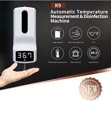K9 Infrared Thermometer - Стационарный настенный инфракрасный термометр