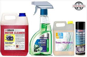 Технические очистители для автомобилей