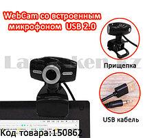 Веб-камера WebCam со встроенным микрофоном на прищепке HD 480 p черная