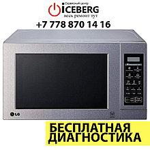 Ремонт микроволновых печей LG