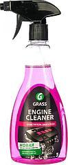 Очиститель двигателя GRASS Engine Cleaner 500мл триггер