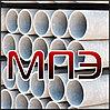 Асбестоцементные трубы ВТ9-400 напорные 5м+муфта асбоцементная вес 409кг диаметр 427мм