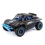 Радиоуправляемый скоростной автомобиль 4WD Ghost Racing Rally 1/18, фото 3