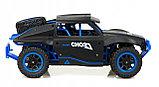 Радиоуправляемый скоростной автомобиль 4WD Ghost Racing Rally 1/18, фото 5