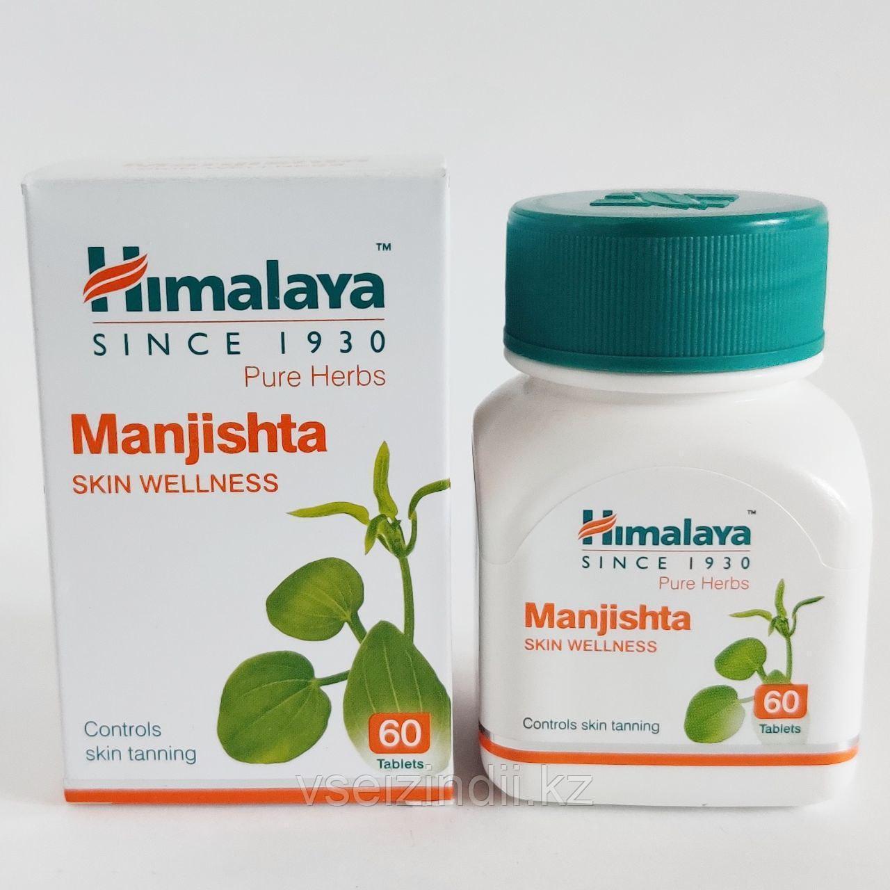 Манжишта, Гималаи (Manjishta, Himalaya). Кровоочистительное, разжижающее кровь средство, 60 табл.