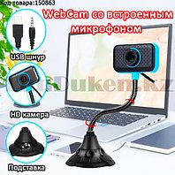 Веб-камера WebCam со встроенным микрофоном на гибкой ножке настольный HD 965 480 p черно-синяя
