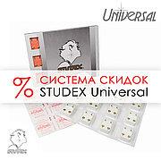 Система скидок STUDEX Universal (чёрный инструмент)
