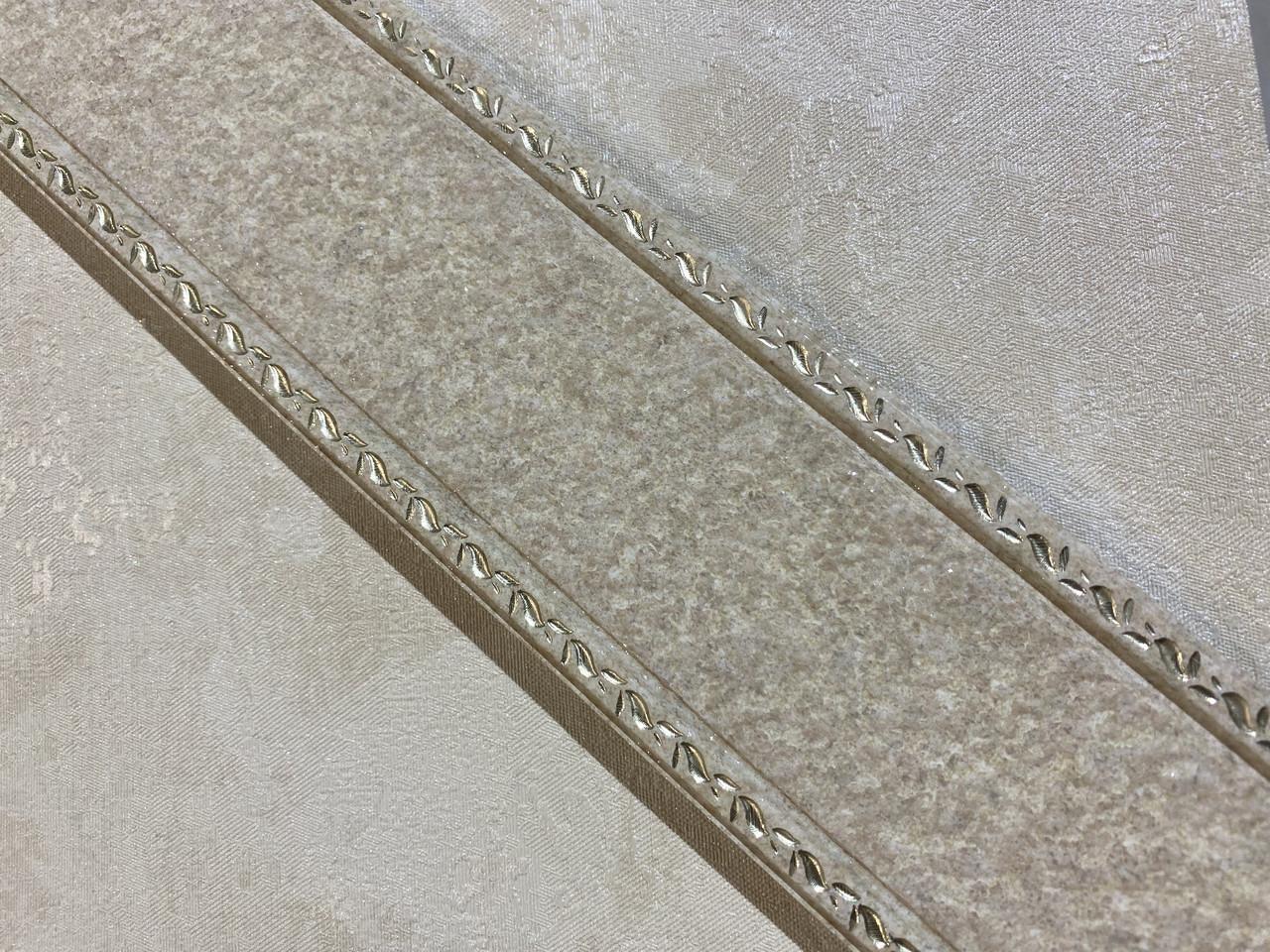 Полиуретановые молдинги Plate N-60 Sugar Stone 60*9