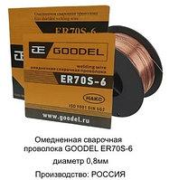 Проволока сварочная ER70S-6 д.0,8 мм по 5кг в катушке Goodel