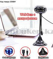 Веб-камера WebCam с микрофоном на гибкой ножке настольный с 4 светодиодами HD 809 480 p зебра