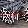 Труба 54х3 мм стальная электросварная прямошовная ГОСТ 10704-91 10705-80 сталь 3 10 20 09г2с сварная