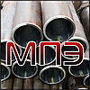 Труба 38 мм электросварная прямошовная ГОСТ 10704-91 10705-80 сварная диаметр толстостенная тонкостенная