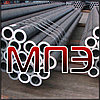 Труба 8х0.6 стальная бесшовная холоднодеформированная холоднокатаная ГОСТ 8734-75 сталь 20 09г2с 40Х 45