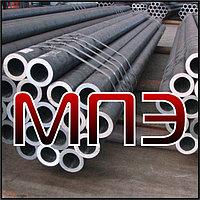 Труба 27 мм диаметр бесшовная безшовная холоднокатаная х/к стальная ГОСТ 8734-75 марка стали стенка круглая
