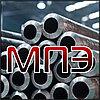 Труба 86 мм диаметр бесшовная безшовная холоднокатаная х/к стальная ГОСТ 8734-75 марка стали стенка круглая