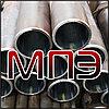 Труба 159 мм диаметр бесшовная безшовная холоднокатаная х/к стальная ГОСТ 8734-75 марка стали стенка круглая
