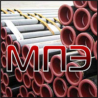 Труба 50х4 котельная бесшовная стальная сталь 20 12Х1МФ ТУ 14-3р-55-2001 14-3-190-2004 для паровых котлов