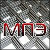 Сетка 10AI-200/10AI-200 сварная 10AIII-200/10AIII-200 кладочная арматурная дорожная металлическая стальная