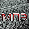 Сетка 50х50х2.5 рабица стальная плетеная одинарная ГОСТ 5336-80 с квадратными ячейками в рулоне заборная