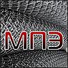 Сетка рабица 30х30х1.6 черная оцинкованная низкоуглеродистая проволочная рулонная для ограждений заборов забор