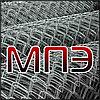 Сетка рабица 35х35х2 черная оцинкованная низкоуглеродистая проволочная рулонная для ограждений заборов забор