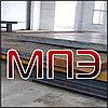 Лист 3 сталь 9ХС 1000х2000 горячекатаный стальной прокат плоский листовой ГОСТ 19903-74 плита стальная