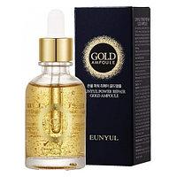 Сыворотка с золотыми частицами на основе гиалуроновой кислоты 100 мл Serum Gold