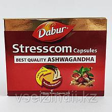 Стресском, Дабур (Stresscom, Dabur). Мощное успокоительное. 120 капсул