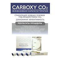 Карбокситерапия маска для лица