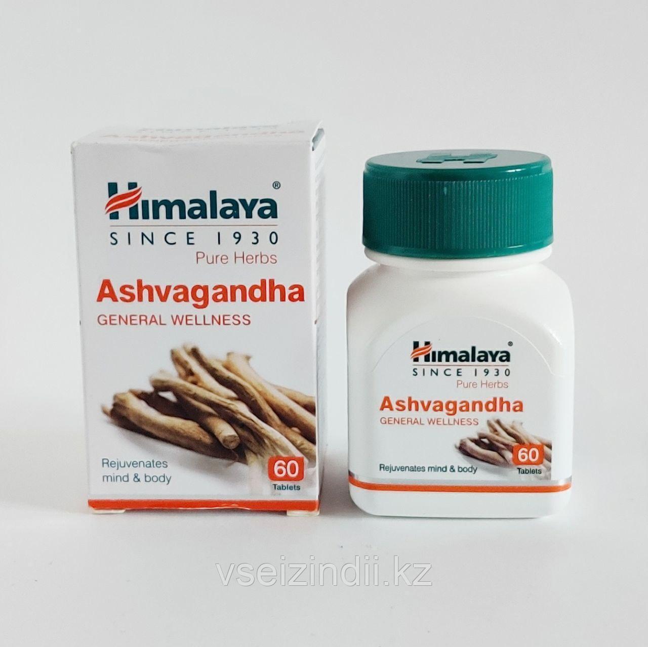 Ашвагандха, Гималаи (Ashwagandha, Himalaya), Тоник для мужского здоровья. 60 таблеток.