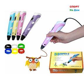 Ручка для рисования 3D PEN 2 поколения с LCD дисплеем