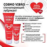 ЛЮБРИКАНТ COSMO VIBRO для женщин 50г, фото 3