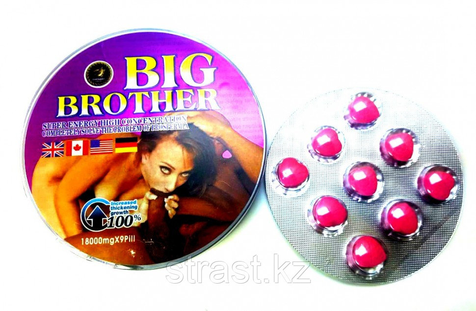Big brother 1 таблетка