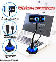 Веб-камера WebCam с микрофоном на гибкой ножке настольный с 3 светодиодами HD 997 480 p черно-синий