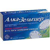 Алька - Зельтцер №10 таблетки шипучие