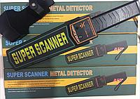 Ручной детектор металла MD-3003B1, фото 1