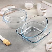 Набор посуды для запекания: кастрюля с крышкой 2 л, форма 2 л, форма 1,5 л