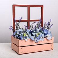 Кашпо флористическое с окном, бордо, 15 × 9 × 25 см