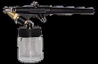 FUBAG Аэрограф AGS22/05 с двумя сменными бачками с набором в кейсе
