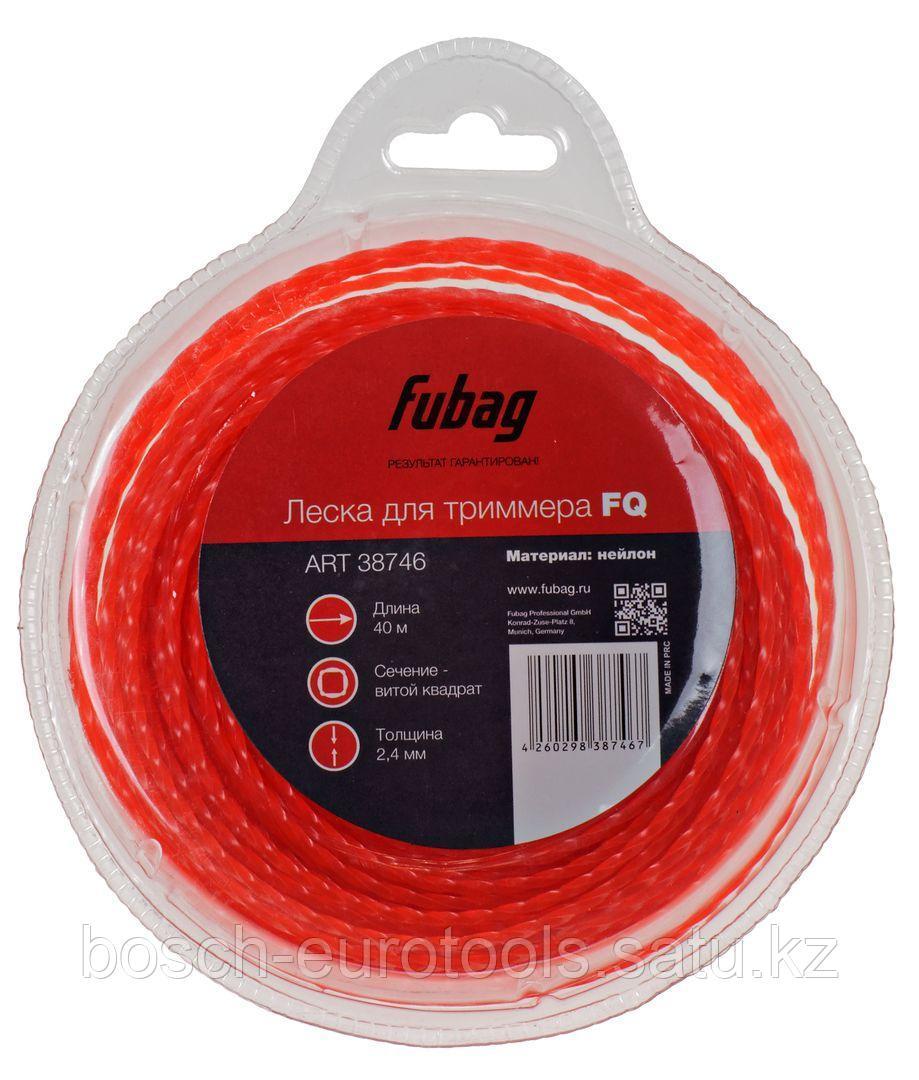 FUBAG Триммерная леска_сечение витой квадрат_L 40 м * 2.4 мм