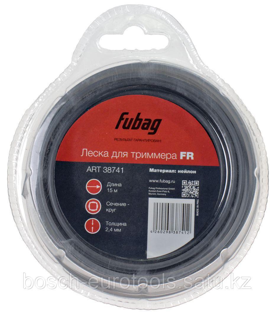FUBAG Триммерная леска_сечение круглое_L 15 м * 2.4 мм
