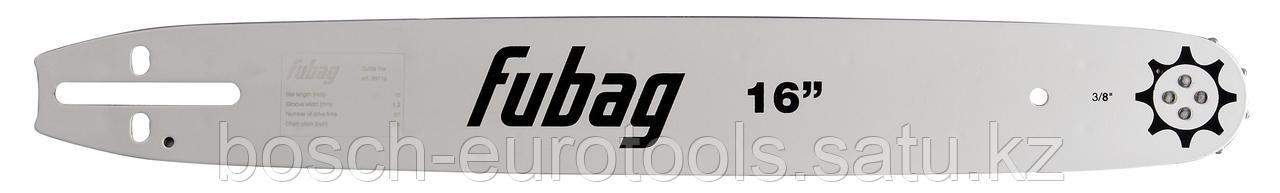 """FUBAG Шина 16"""" F41A (шаг 3/8 дюйма_ ширина паза 1.3мм)"""