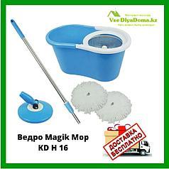 Ведро Magik Mop  KD H 16