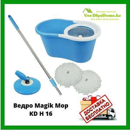 Ведро Magik Mop  KD H 16, фото 2