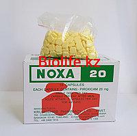 NOXA20 ( Ноха 20)  120 капсул + Дексаметазон 240 таблеток