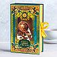Чай чёрный «Книга о лучшем учителе», жасмин, в коробке-книге, 100 г, фото 3